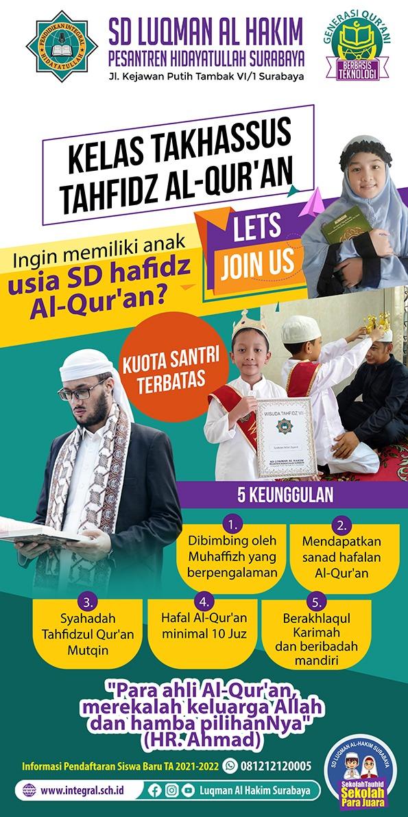 Sekolah Tahfidz